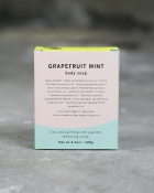 MeowMeowTweet_Soap_GrapefruitMint_Box_Back